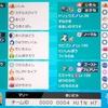【剣盾S2】不退転ドリュダルマミミッキュ【最終35位】