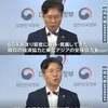 韓国をホワイト国から除外する訳