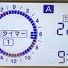 【床暖房】朝方タイマーで温度を上げておくと幸せ