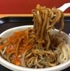 新潟のB級グルメ「みかづきのイタリアン」を食べました(*^_^*)