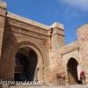 ヨーロッパ周遊旅行回想録(15)憧れのモロッコを行く⑤落ち着いた小さな首都ラバト