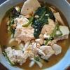 煮干納豆味噌汁 豆腐とほうれん草入り うどんにぶっかけ