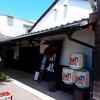 酒庵「空」~ 下関市でやっと見つけたお気に入り喫茶