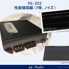 PA-202 カスタム 改善性能確認編 (100kHz -2dB)