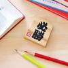 【資格】一発合格!知的財産管理技能検定3級の勉強方法_①
