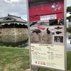 広島城天守閣、博物館「THE KOSHIRAE]催されていました。