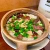 南粤美食!孤独のグルメにも出た横浜中華街の名店で喰らう香港式土鍋飯・煲仔飯