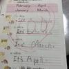 公文英語   5歳8ヶ月