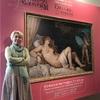 ティツィアーノとヴェネツィア派展に行って来ました!