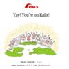 【Rails5】新しいアプリを作成し,scaffoldするまで