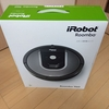 iRobotのロボット掃除機「ルンバ(Roomba)」が家にやってきた。