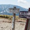 2017・4・19 富士見台高原