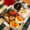 卵緩すぎ弁当と先日のバレンタイン