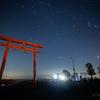 【天体撮影記 第145夜】 佐賀県 大魚神社の海中鳥居と星空と時々流れ星