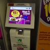 【KUL】クアラルンプール空港の自販機でKLIAエクスプレスのチケットを買う方法
