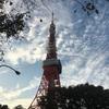 東京タワー下のパワースポット「蛇塚」に行ってきました