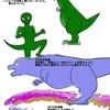 """新年あけましたので「恐竜""""図鑑""""の進化について」お話します。"""