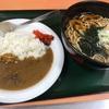 3/18昼食・箱根そば(南区相武台)