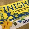 【神戸マラソン】ラストまで黄色い手袋