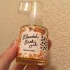オレンジの爽やかな香りいっぱいのバスオイル