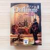 【ボードゲーム】オリフラムⅡ:紅蓮(Oriflamme: Ablaze)|アナタは王たる資格がありますか?全てを手にするため謀略をめぐらす時。美しいカードたちが織りなす熾烈な争いに飛び込むのっす!