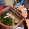 京都旅行 豆水楼 木屋町本店で絶品湯豆腐ランチ