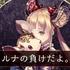 【プリコネR】第二回ルナの塔を極力登りたい(願望)