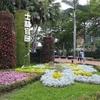 台北情報|士林官邸|台北市の中でも閑静な空間を楽しめる秘密の庭園を紹介!