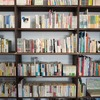 本棚を見れば、その人がどういう人かわかる