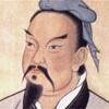 【6/24】『孫子』 - 『完本 中国古典の人間学 名著二十四篇に学ぶ』を1日1章ずつ読んで年内で読破