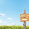 ぐうたら生活から脱却する5つの方法
