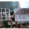 ネット右翼に支持されるということの意味を考えられるか:武田鉄矢の堕落