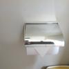 トイレットペーパーの「三角折り」の件