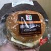 セブンイレブン グルメバーガー濃厚デミ&マッシュルーム 食べてみました