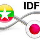 IDFC Japan Blog