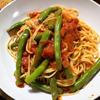【食事】 今日の晩ご飯 2016/07/20 インゲン豆のパスタ