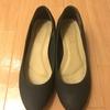 【断捨離】靴は4足あれば十分⁈〜履いていない靴は思い切って手放そう〜