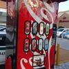 メキシコの自動販売機(メキシコはエクアドルより安全?)