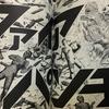 ファイアパンチは神漫画だった!感想と魅力について詳しく解説!
