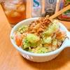 【工夫】アボカド入りポテトサラダの作り方【食卓に少しの特別を】【レシピ】