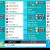 【剣盾S12シングル】不純性ブリミミサンダー【最終2002-451位】