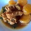 ハンガリーで作る「豚バラ肉と大根の煮物」作り方・レシピ。