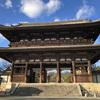京都散歩 真言宗御室派総本山「仁和寺」