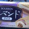 関東未発売のブルボン「ルマンドアイス」を食べてみる