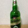 ドイツEinbecher MAI-UR-BOCK