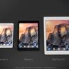 iOS9のコードからiPad Air Plus/iPad Proは2732×2048ディスプレイになりそう
