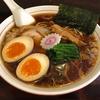 【今週のラーメン2332】 オランダ亭 (埼玉・一ノ割) しょうゆラーメン+味玉