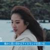 「映像」今月の少女探究#60「日本語字幕」