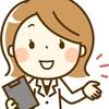 【乳がん記録9月〜11月その⑧】検査の途中で主治医から呼び出しが。