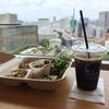 【食メモ】赤坂にあるYahoo!のコワーキングスペース「LODGE」で量り売りランチ